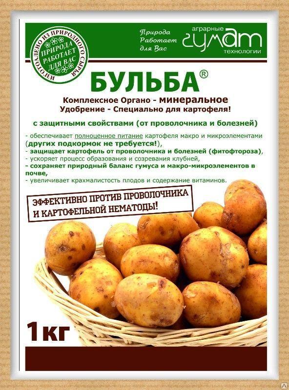 фото препарата бульба для картофеля