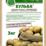 фото удобрения бульба для картофеля
