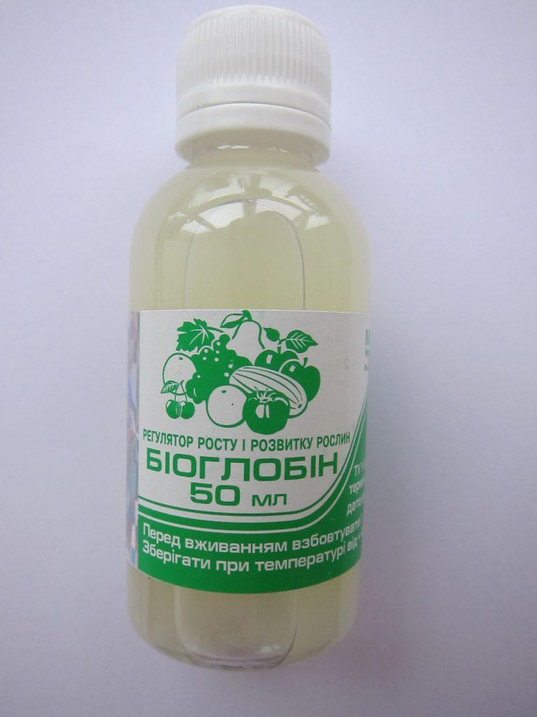 фото препарата биоглобин для картошки