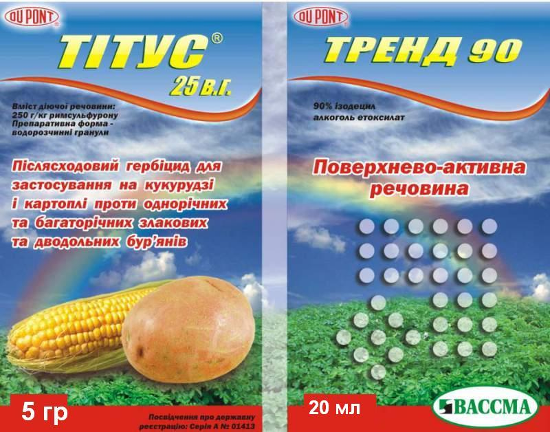 фото гербицида титус