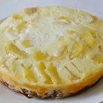 фото запекански из картошки и фарша с сыром, сделанная в мультиварке
