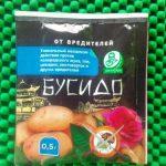 фото препарата бусидо от колорадского жука