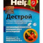 фото препарата дестрой против колорадского жука