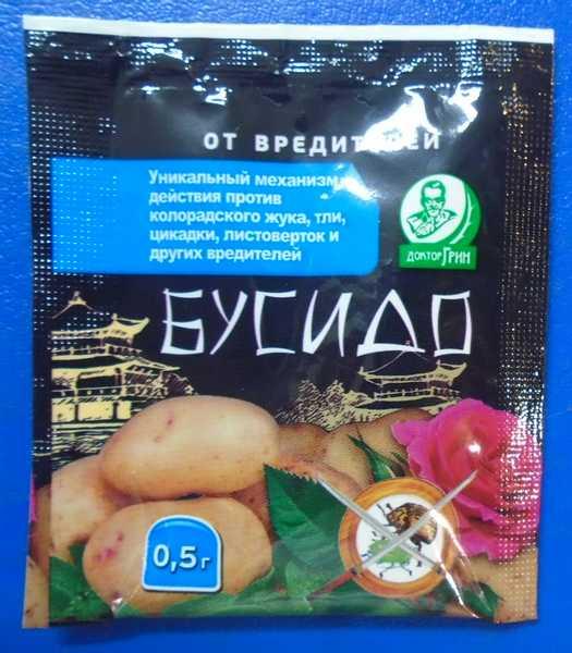 фото средства бусидо для картошки