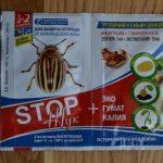 фото препарата стоп жук для картошки