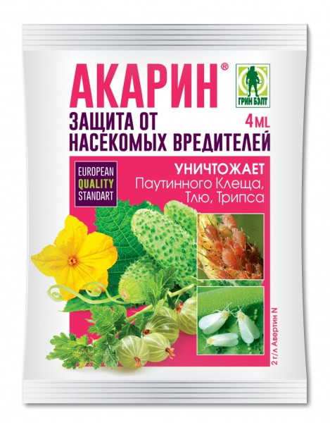 фото препарата акарин для картошки