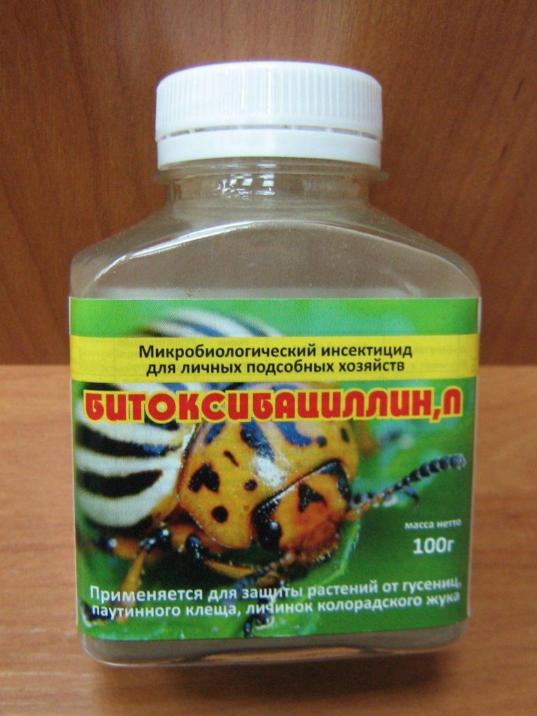 фото препарата Битоксибациллин для картфоеля