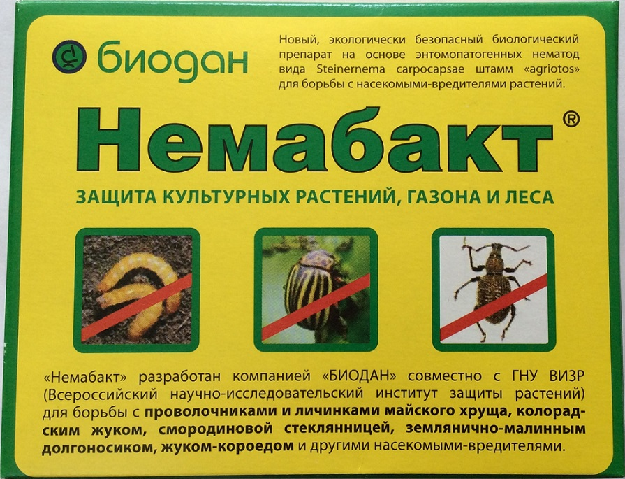 фото средства немабакт против колорадского жука