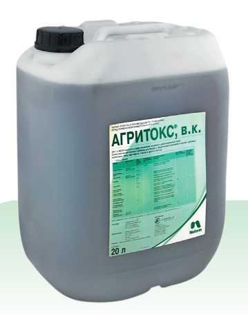 фото препарата агритокс для картошки