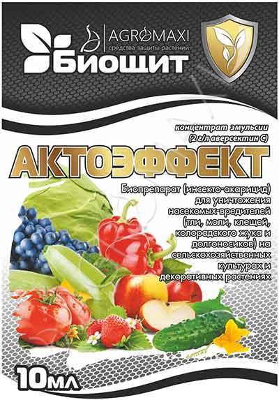 фото препарата Биощит Актоэффект для картофеля