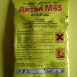 фото средства дитан м-45 для картошки